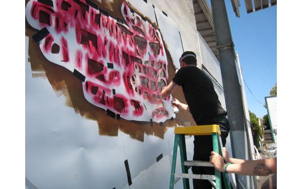 adam-mural1