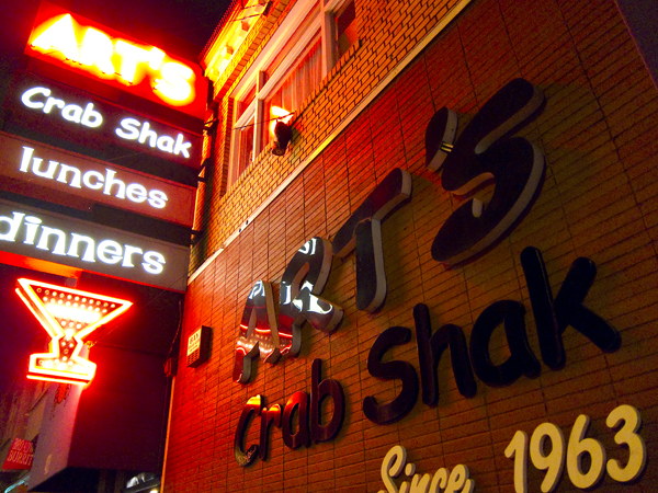 crab shak on broadway, art's crab shack, auto row restaurants