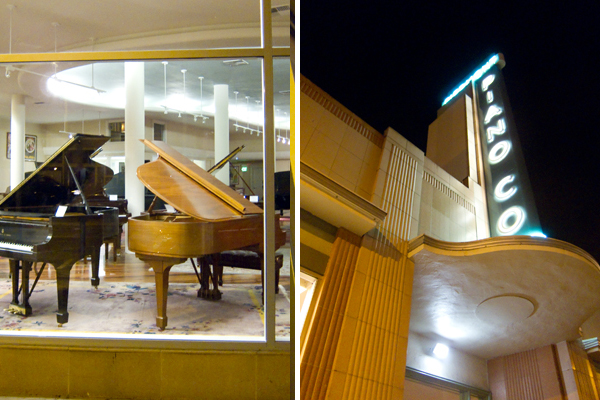 piano company, piano company on san pablo, uptown piano company
