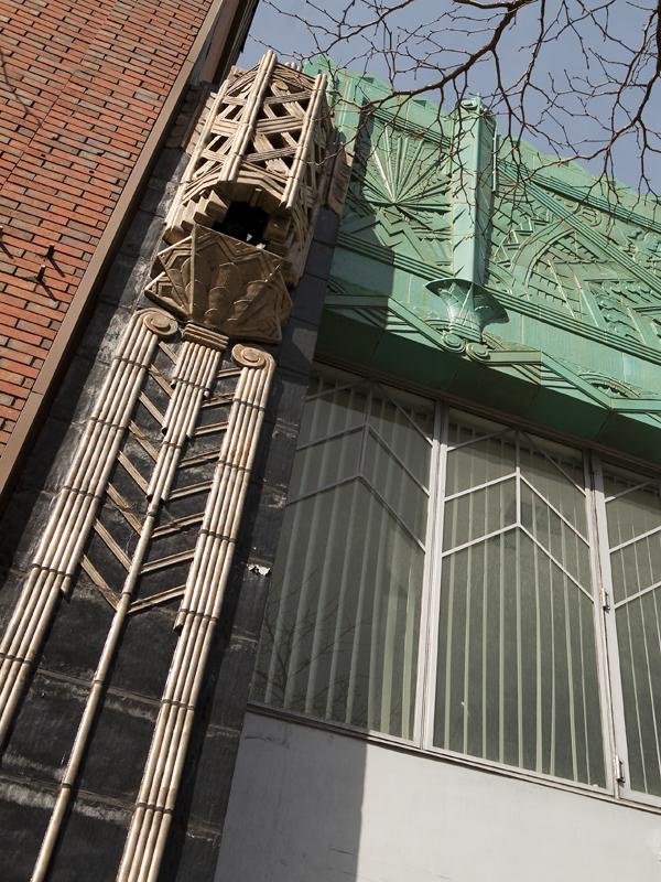 terra cotta ornamentation, oakland art deco building