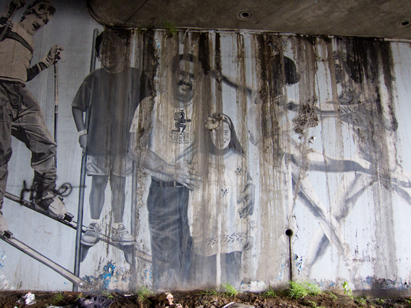 daniel galvez muralist, mural art oakland, mural on san pablo