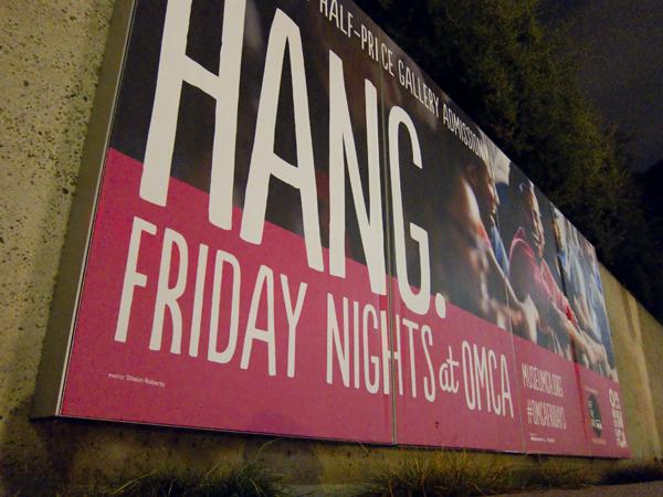 Friday Nights at OMCA, Friday Nights @ OMCA, Oakland Museum Friday Night