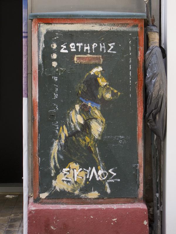 greek street art, athens street art