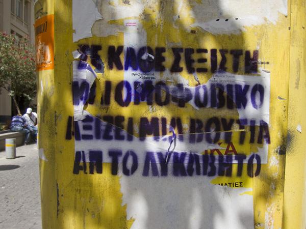 anti-homophobia graffiti, greek graffiti, athens stencil graffiti