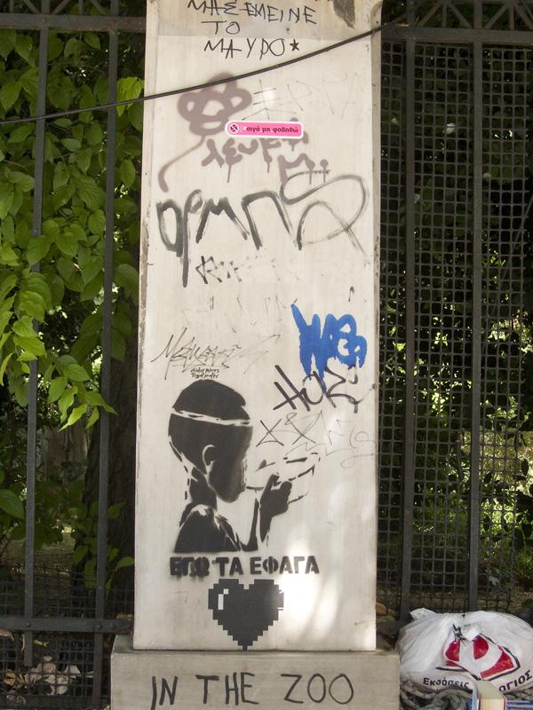 greek graffiti, athens stencil graffiti